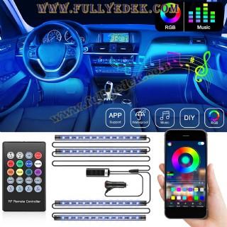 Araç İçi Işıkları, Uzaktan Kumandalı Araba İç Led Şerit Işıkları
